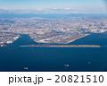 羽田空港 国際空港 空港の写真 20821510