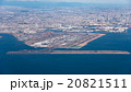 羽田空港 国際空港 空港の写真 20821511
