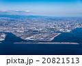 羽田空港 国際空港 空港の写真 20821513