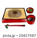 ざるそば 蕎麦 和食のイラスト 20827087