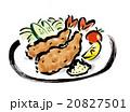 海老フライ 海老 揚げ物のイラスト 20827501