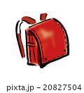 ランドセル 鞄 素材のイラスト 20827504