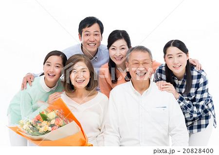 家族 20828400