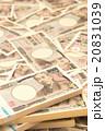 お金 大金 札束 副業 本職 金融 経済 一万円札 1万円札 壱萬円札 日本円 100万円 百万円 20831039