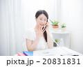 ビジネスフォン 女性 20831831