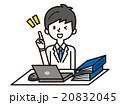 ドクター【シンプルキャラ・シリーズ】 20832045