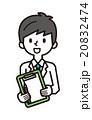 クリップボードと白衣の男性【シンプルキャラ・シリーズ】 20832474