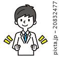 【シンプルキャラ・シリーズ】 20832477