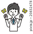 【シンプルキャラ・シリーズ】 20832478