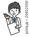 チェック【シンプルキャラ・シリーズ】 20832500