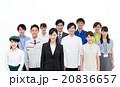 働く人々 20836657