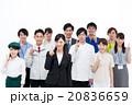 若い 働く人々 男女の写真 20836659
