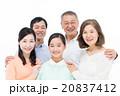 家族 三世代 笑顔の写真 20837412