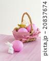 Easter eggs 20837674