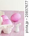 Easter eggs 20837677
