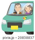 車の運転をする高齢者 20838837