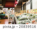 シニアスーパーマーケット 20839516
