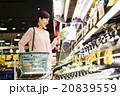 シニアスーパーマーケット 20839559