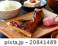 ぶりのカマ焼き カマ焼き 焼き魚の写真 20841489