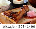 ぶりのカマ焼き カマ焼き 焼き魚の写真 20841490