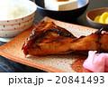ぶりのカマ焼き カマ焼き 焼き魚の写真 20841493