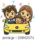 家族ドライブ 20842571