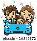 家族ドライブ 20842572