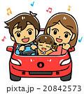 家族ドライブ 20842573