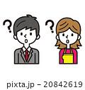 夫婦【シンプルキャラ・シリーズ】 20842619