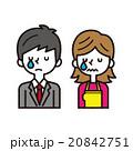 夫婦【シンプルキャラ・シリーズ】 20842751