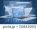 探す 検索 ノートパソコンのイラスト 20843003