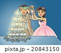 ブライダル シャンパンタワー 新郎新婦のイラスト 20843150