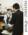 シニアスーパーマーケット 20843264