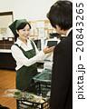 シニアスーパーマーケット 20843265