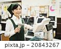 シニアスーパーマーケット 20843267