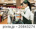 シニアスーパーマーケット 20843274