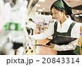 シニアスーパーマーケット 20843314