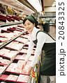 シニアスーパーマーケット 20843325