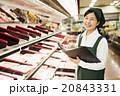 シニアスーパーマーケット 20843331