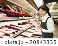 シニアスーパーマーケット 20843335