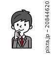 ビジネスマン【シンプルキャラ・シリーズ】 20844620