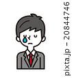 ビジネスマン【シンプルキャラ・シリーズ】 20844746