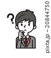 ビジネスマン【シンプルキャラ・シリーズ】 20844750