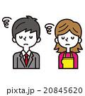 夫婦【シンプルキャラ・シリーズ】 20845620