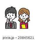 夫婦【シンプルキャラ・シリーズ】 20845621