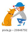 ペットの犬と飼い主 20846792