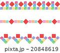 ライン飾り罫線 ボーダー カラフル 楽しい 背景素材 エスニック 春色 模様 タイル柄 パターン  20848619