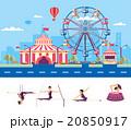 インフォグラフィック ベクトル フィットネスのイラスト 20850917