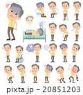 人物 男性 老人のイラスト 20851203