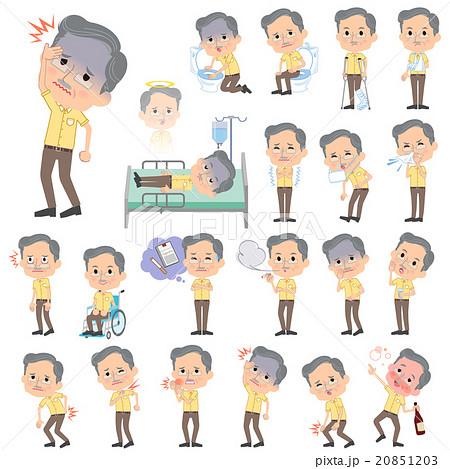 Yellow short sleeved president Men sickness 20851203